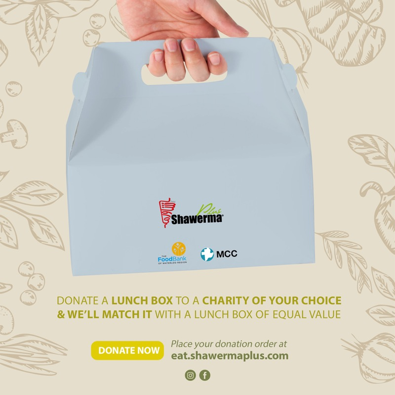 Donate-A-Meal Lunch Box