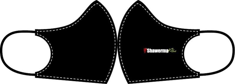 SP Masks - Support Shawerma Plus Image