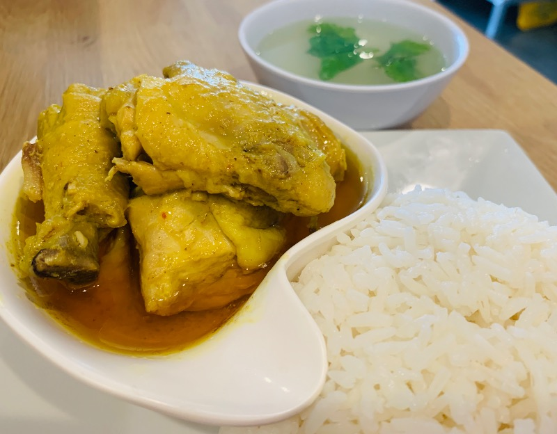 L7. Chicken Curry (L7.กะหรี่ไก่)