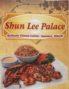 Shun Lee Palace - Charlotte