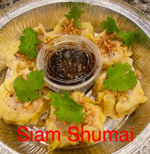 Siam Shumai (Athentic Thai Style) Image