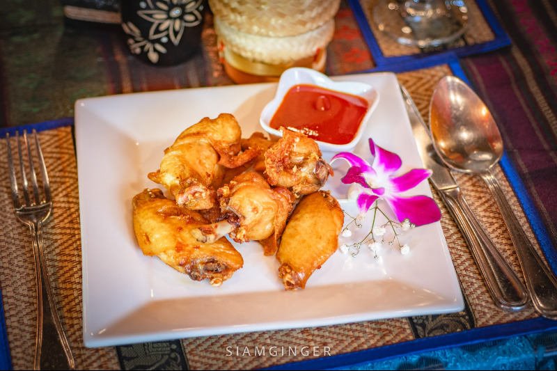 Thai Chicken Wings Image