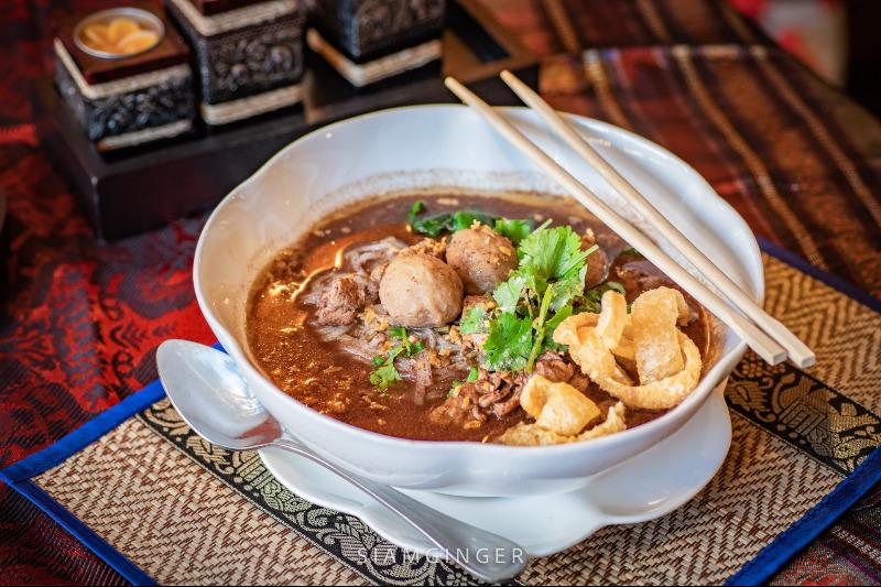 Boat Noodle Soup Image