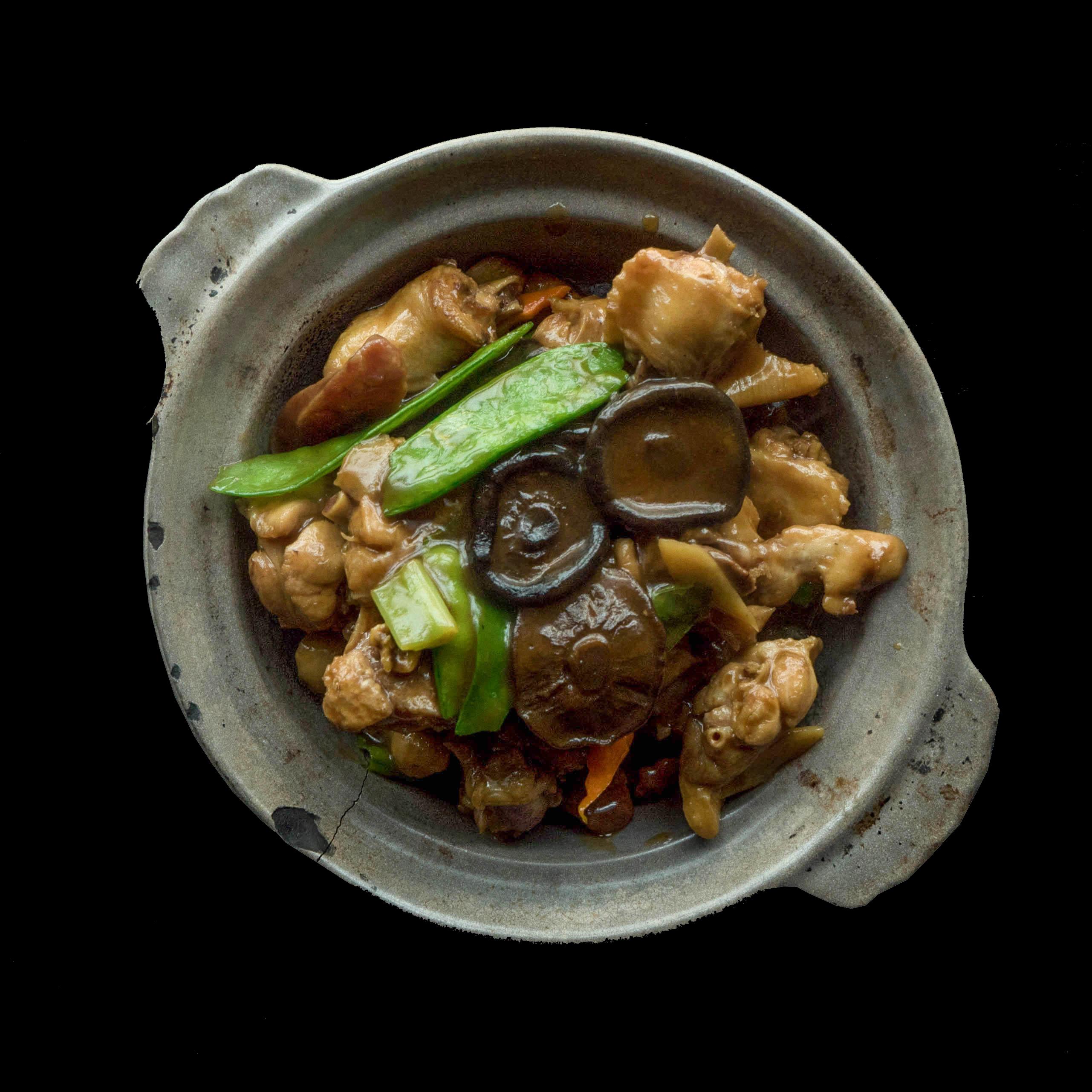 87.  广式香菇黄焖鸡 Shiitake Mushroom & Braised Chicken Image