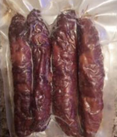 重庆烟熏麻辣香肠 (1lb/包)