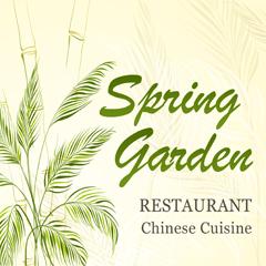 Spring Garden - DC
