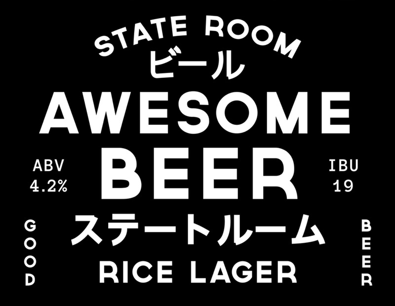 Awesome Rice Lager