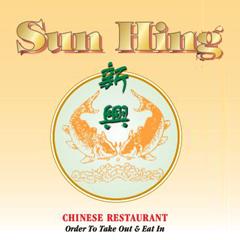Sun Hing Chinese - Lancaster