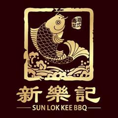 Sun Lok Kee BBQ - Plano