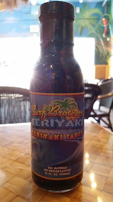Teriyaki Sauce Bottle 12 oz