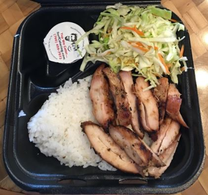 Lite Bite Chicken Image