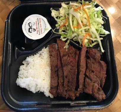 Lite Bite Steak Image