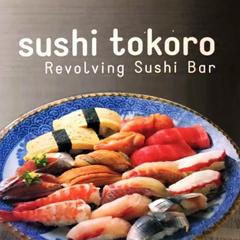 Sushi Tokoro - E Camelback Rd, Phoenix