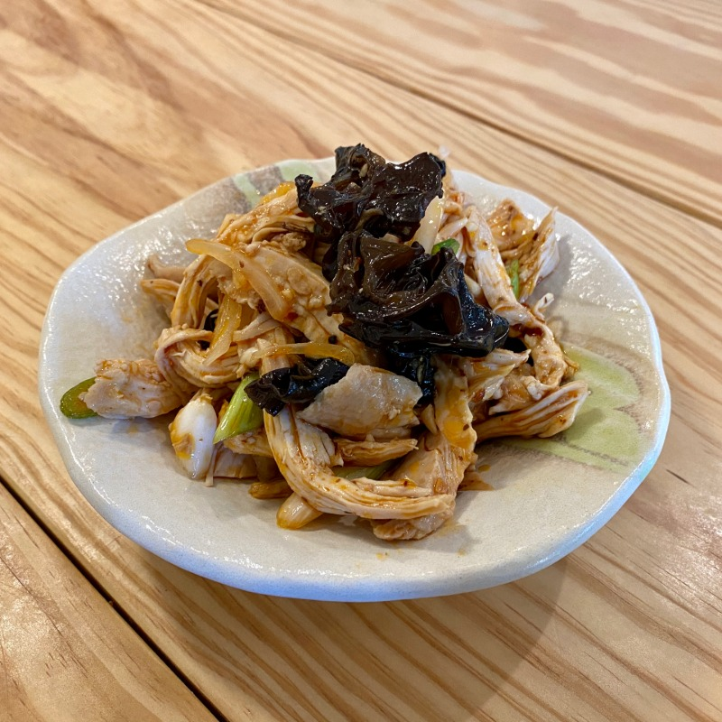 Szechuan Bon Bon Chicken