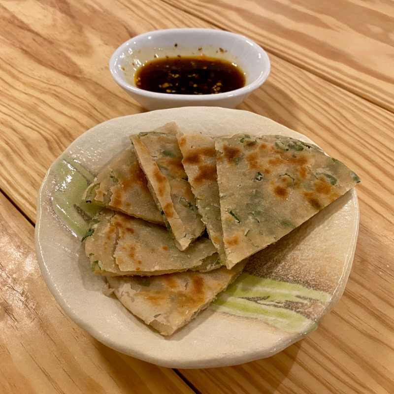 Scallion Pancake Image
