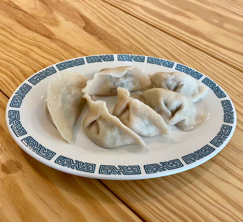 Pork Boiled Dumplings