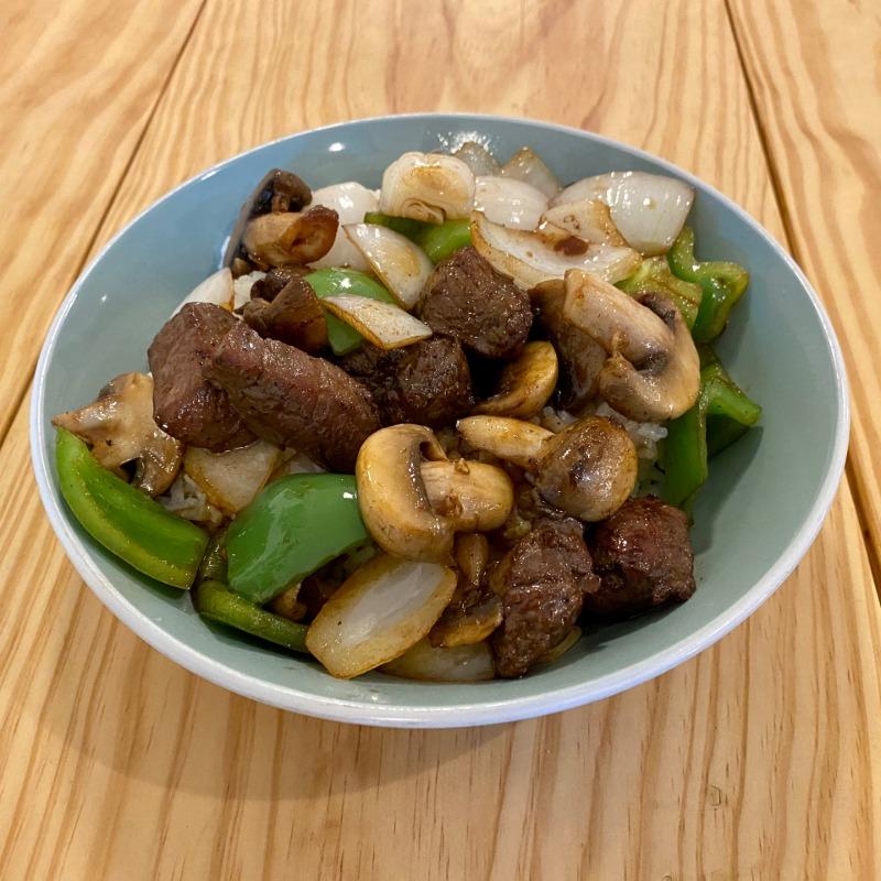 Shaken Wagyu Beef