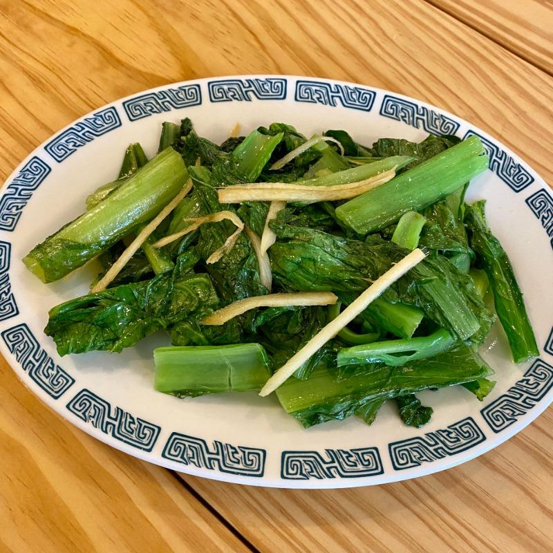 Seasonal Vegetable Image