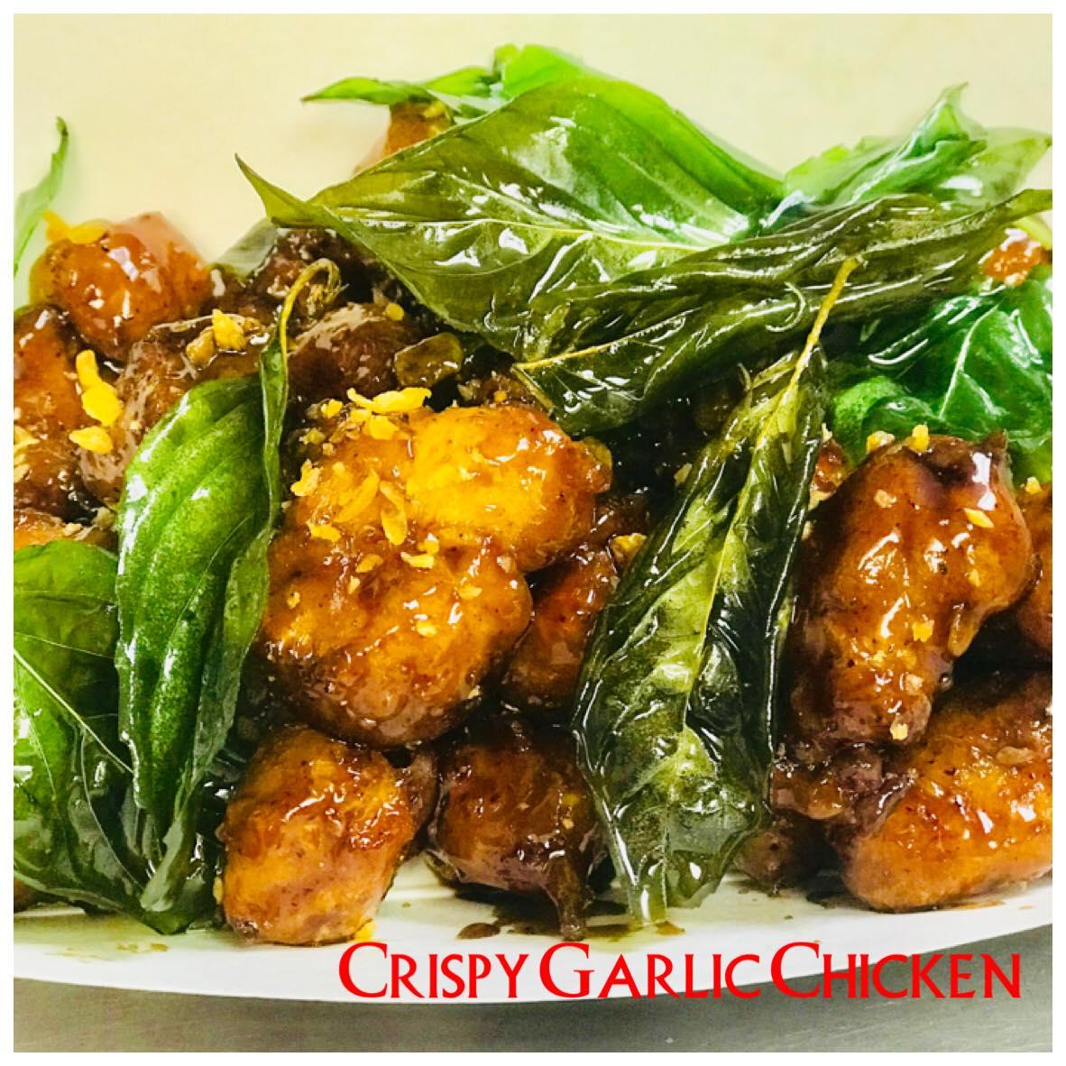 Crispy Garlic Chicken Image