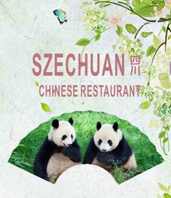 Szechuan Chinese - Eugene