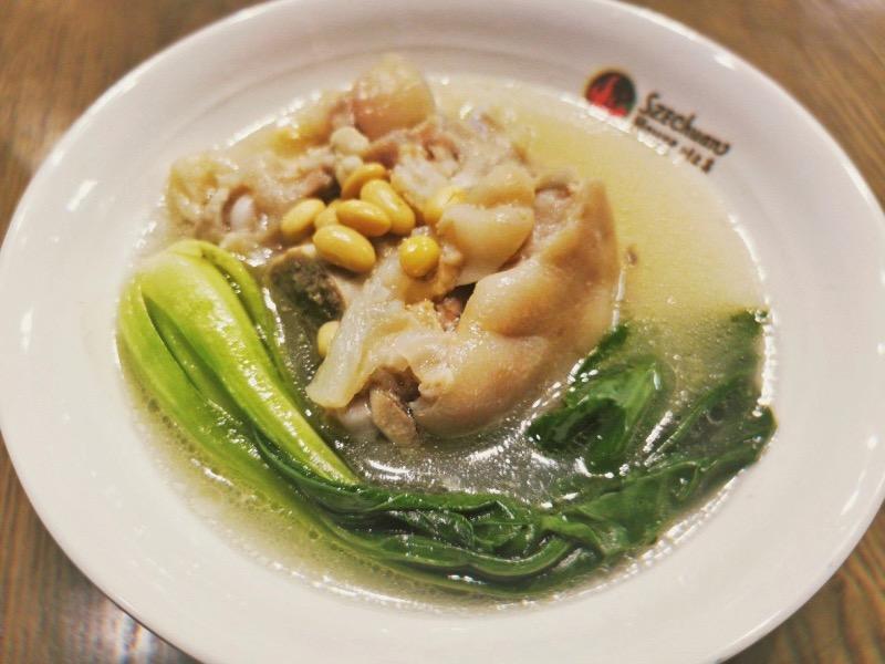 黄豆猪脚汤 Pettitoe with Soybean Soup Image