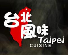 Taipei Cuisine - Quincy