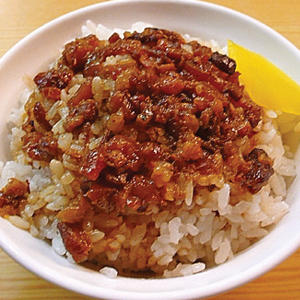T37. Taiwan Special Rice (Stew Ground Pork) 滷肉飯