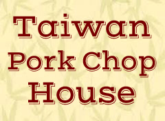 Taiwan Pork Chop House - New York