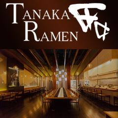 Tanaka Ramen - College Station