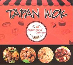 Tapan Wok - Prosper