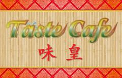Taste Cafe - Bensalem