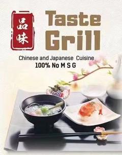 Taste Grill - Boone