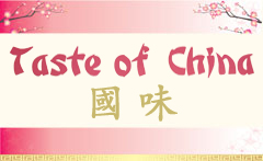 Taste of China - Council Bluffs