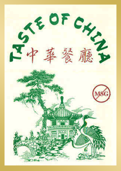 Taste of China - Kissimmee