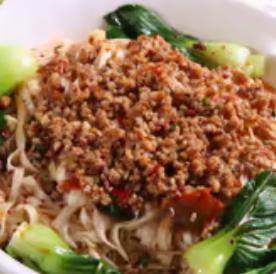 17. 担担面 Dan Dan Noodle Image