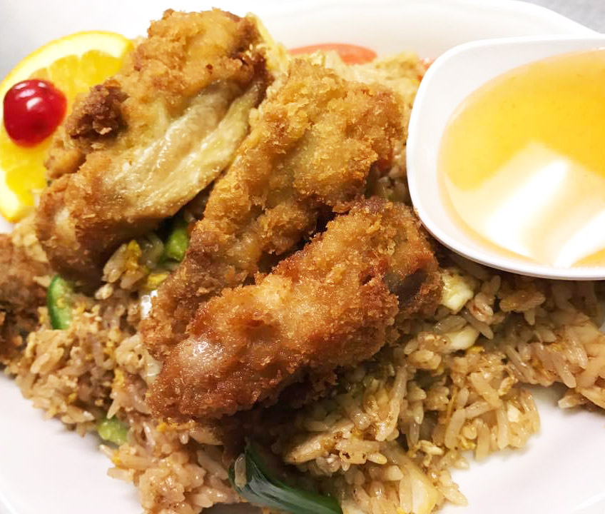 Crispy Chicken Fried Rice Image