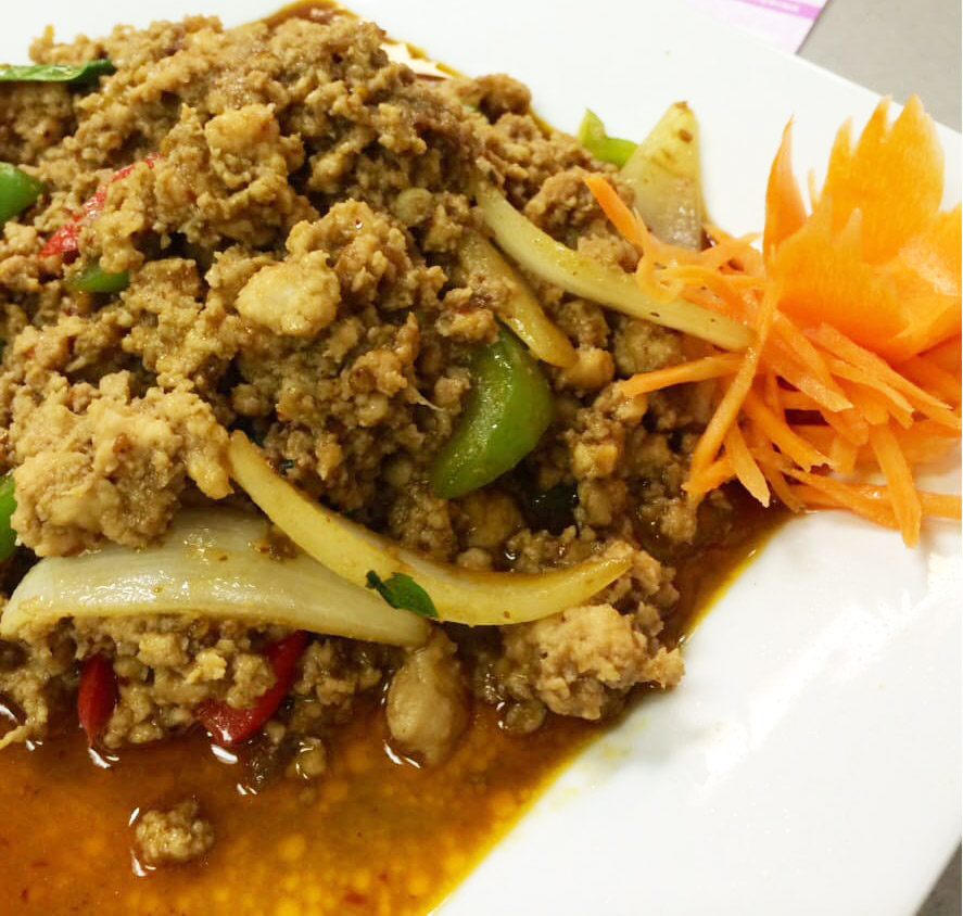 Chicken Gra Pow (Lunch) Image