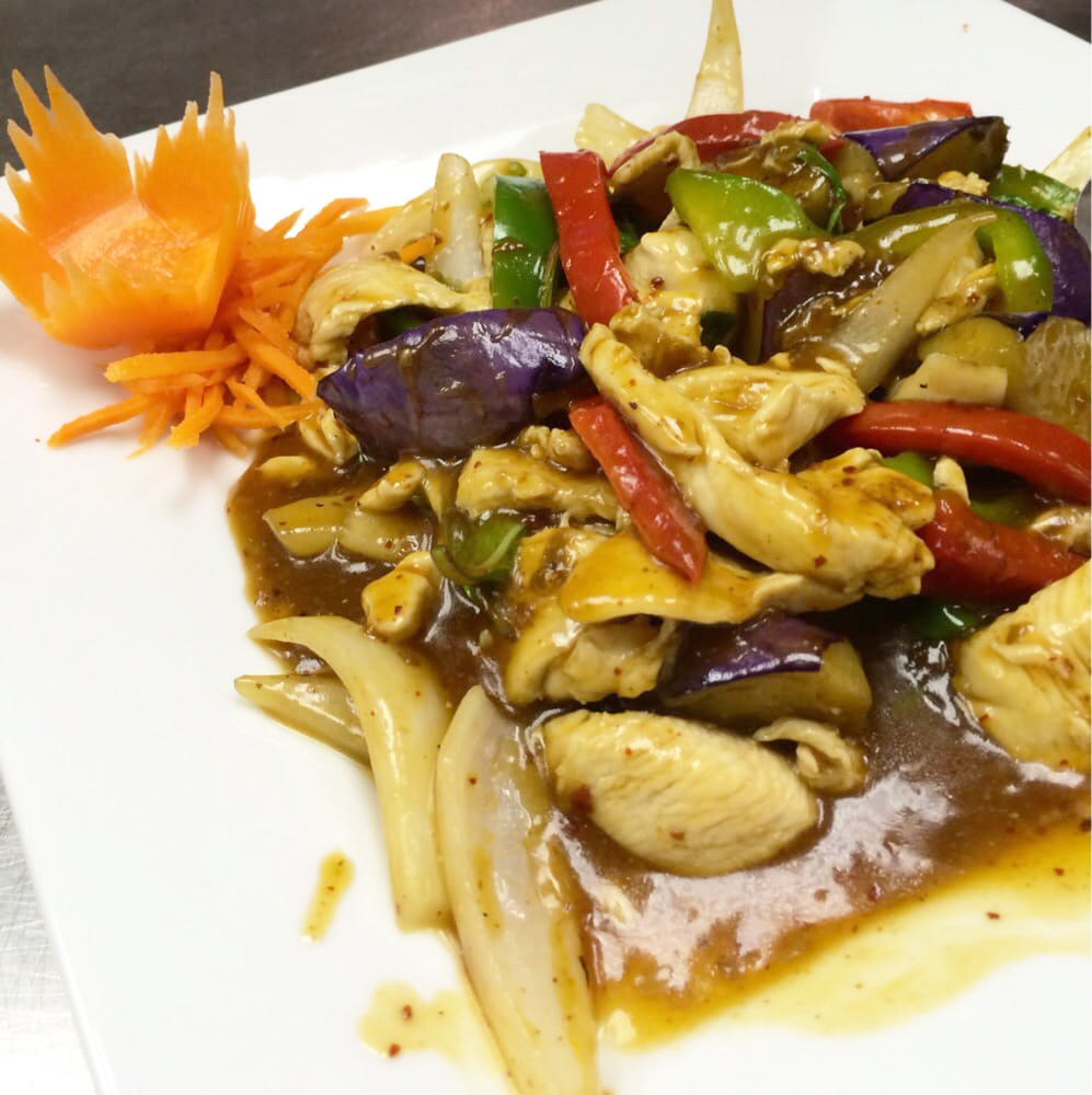 Spicy Eggplant Chicken