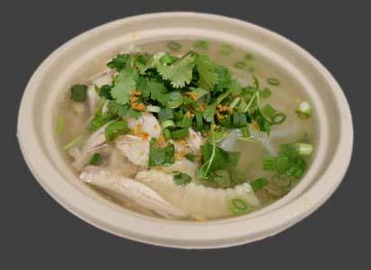 31 Khao Piak Sen Image