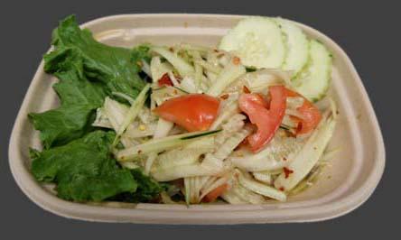 29 Cucumber Salad Image