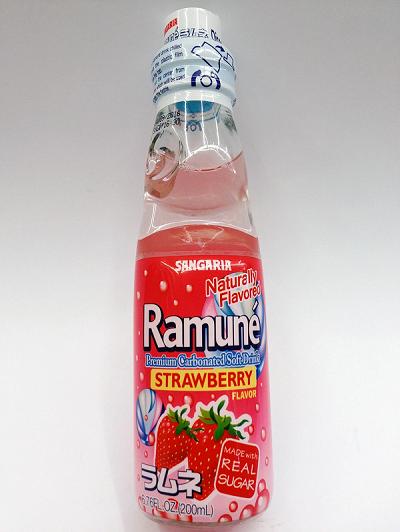 Ramune Japanese Soda