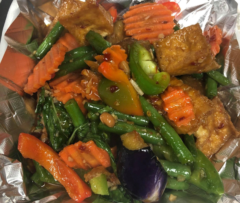 Spicy Eggplant & Green beans Image