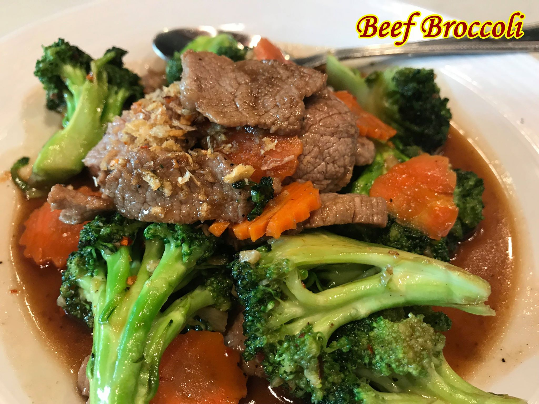 Beef Broccoli (Lunch) Image
