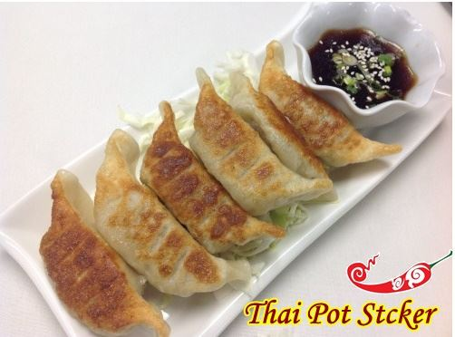 Thai Pot Sticker (5 Pcs)