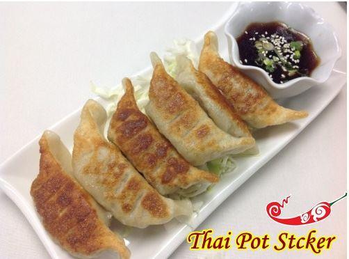 Thai Pot Sticker (5 Pcs) Image