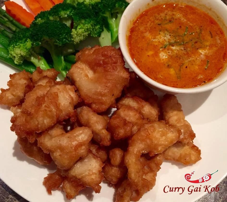Z2.Curry Gai Kob Image