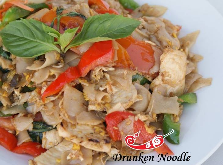 Drunken Noodle (Lunch)