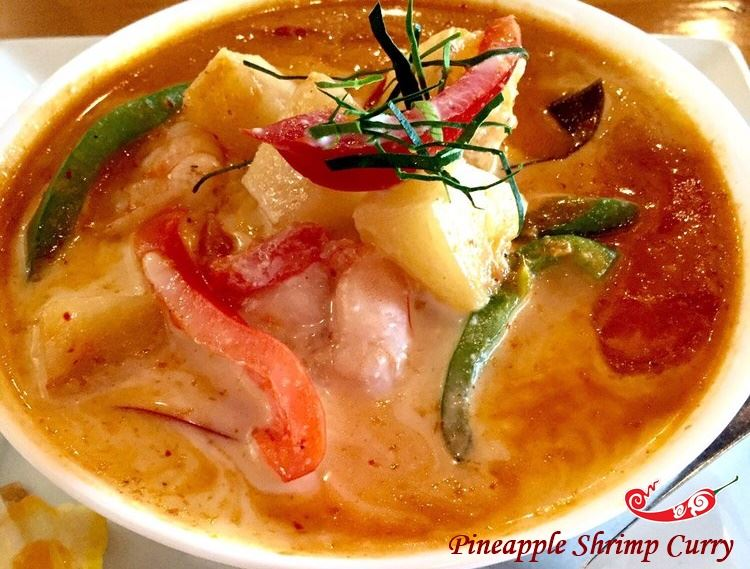 Pineapple Shrimp Curry (Catering) Image