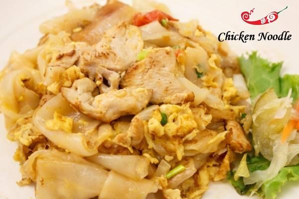 Chicken Noodle Image