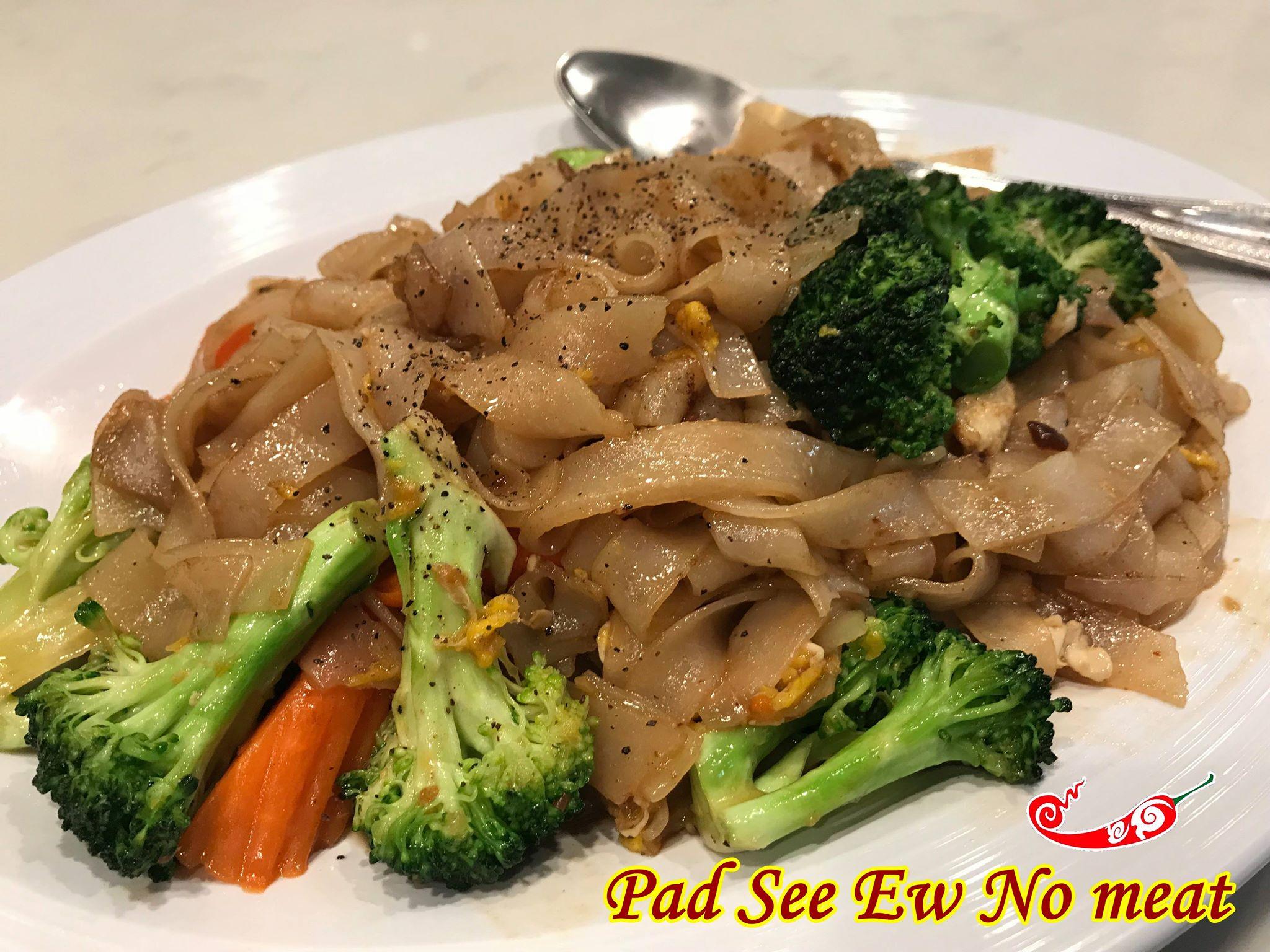 Pad See Ew Image